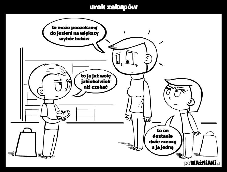 2015_06_17_urok_zakupow